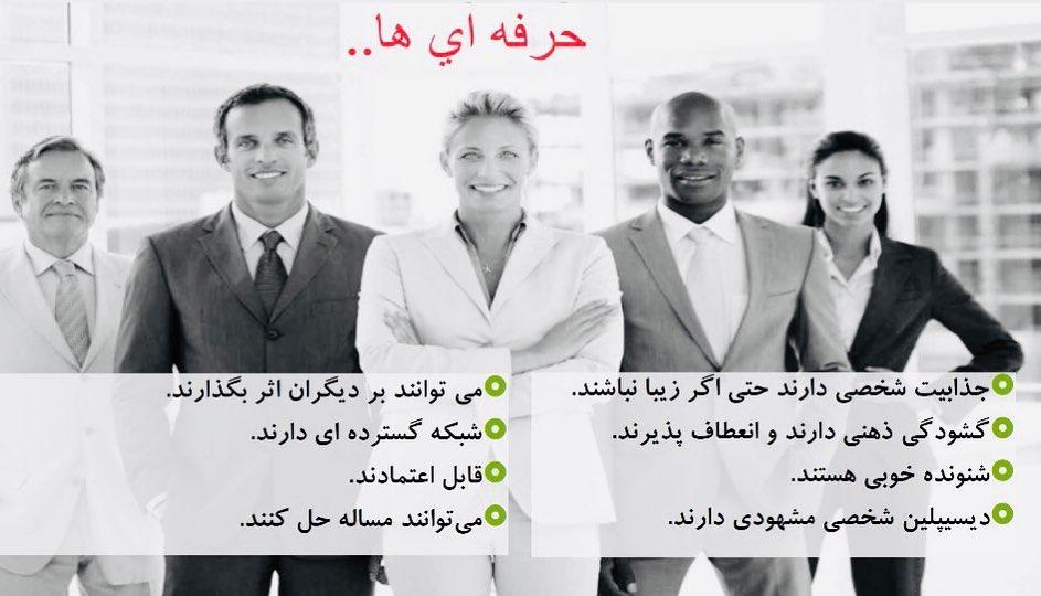 دوره های انفرادی (کوچینگ، منتورینگ و مشاروه) توسعه فردی و مدل کسب و کار شخصی شما
